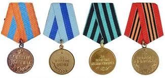 Учреждены медали: «За взятие Будапешта» более 350 тыс. награждений