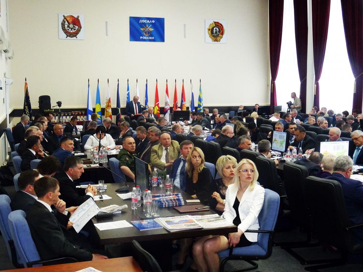 В Москве стартовал VII пленум Центрального совета ДОСААФ России