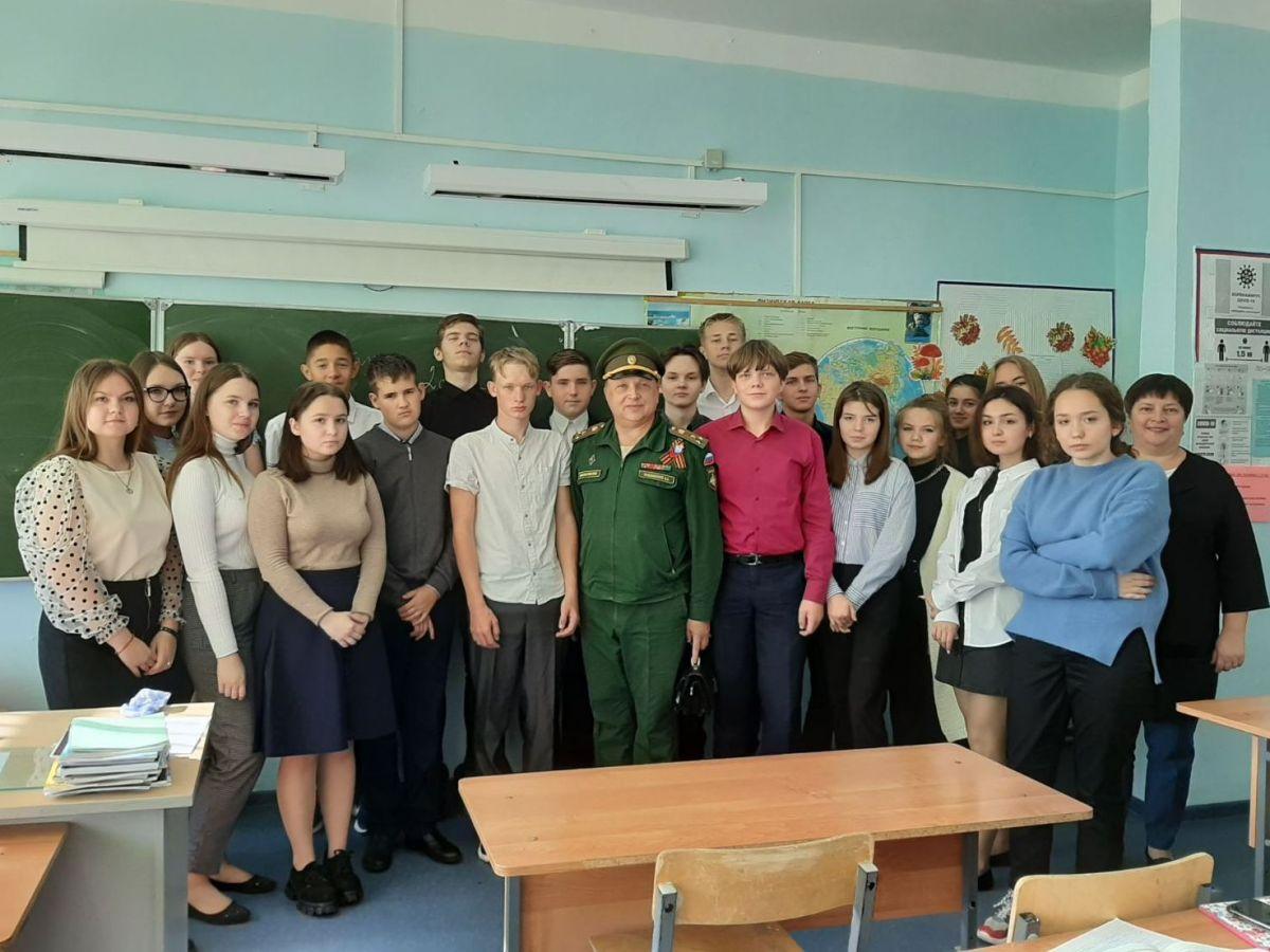 Ветеран провел «Урок мужества» в школе