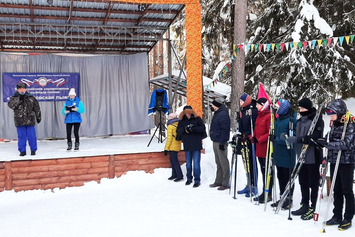 «ДОСААФовская лыжня-2021» стала спортивным праздником