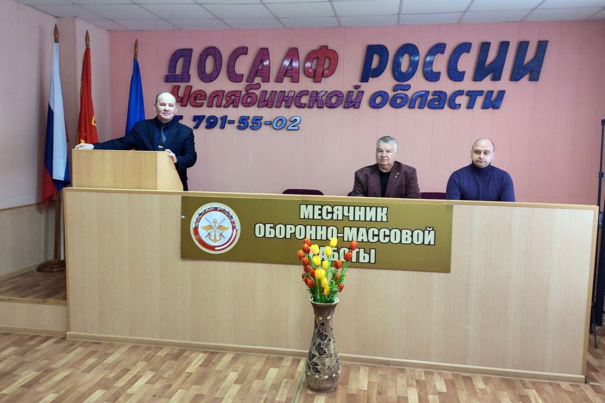 В Челябинске стартовал месячник оборонно-массовой работы