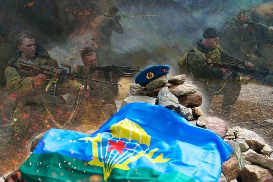 Первый всероссийский Урок мужества, посвященный подвигу 6-ой роты «Стоявшие насмерть» пройдет в онлайн формате 3 марта в 14.00