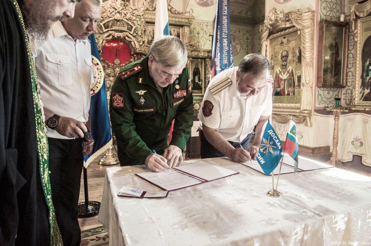 Белгородские досаафовцы и казаки подписали соглашение о сотрудничестве