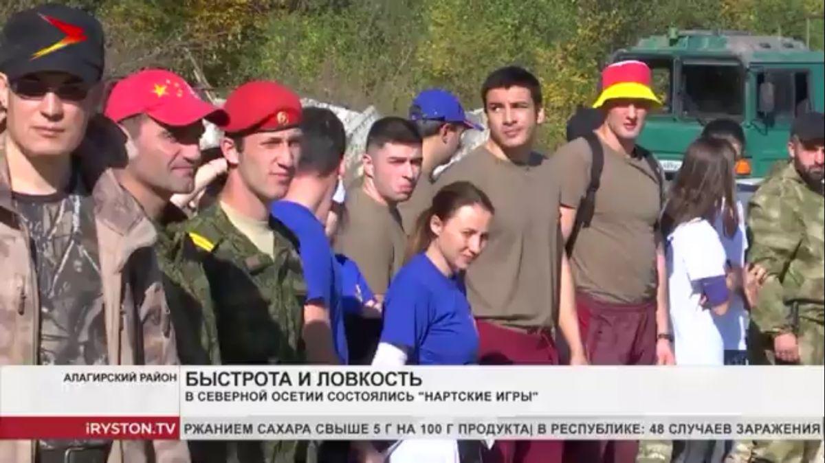 «Нартские игры» прошли в Северной Осетии