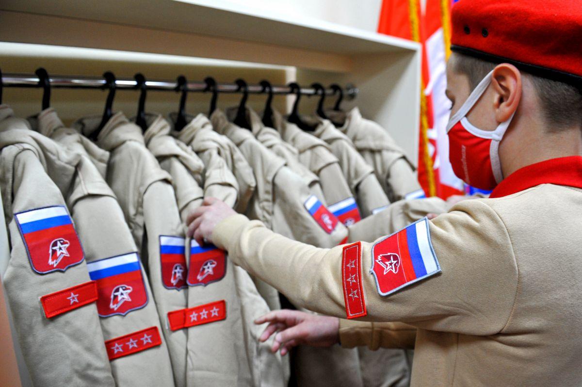 В Москве на базе ДОСААФ России открылся центр экипировки «ЮНАРМИИ»