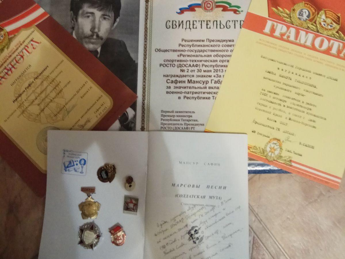 Пополняется музей истории оборонного общества Татарстана