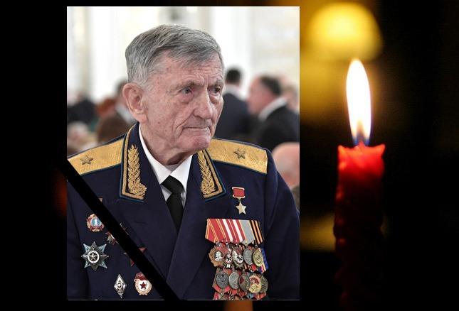 Ушел из жизни ветеран Великой Отечественной войны Сергей Крамаренко