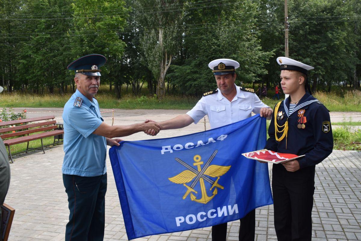 Флаг ДОСААФ России, побывавший в кругосветке, вернулся домой
