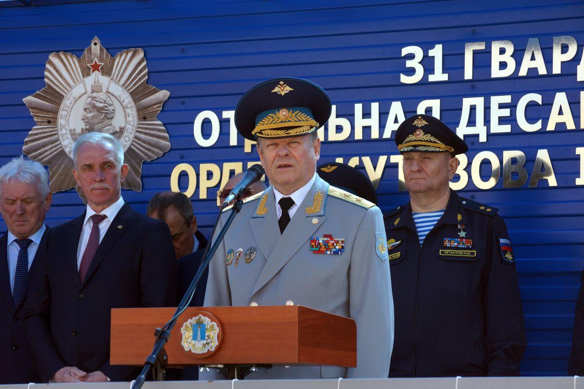 Ульяновские миротворцы отметили юбилей 31-й гв. ОДШБр