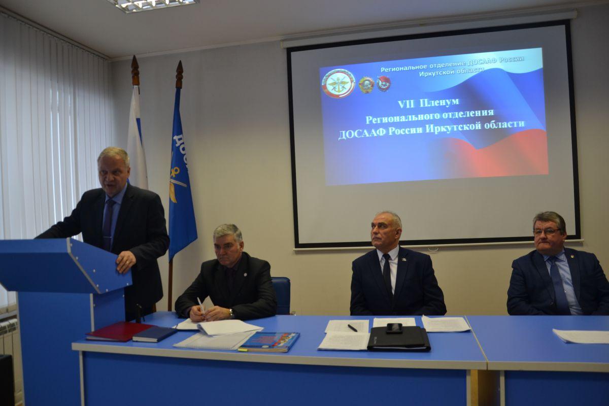 Иркутская область: пленум совета и визит председателя регионального правительства