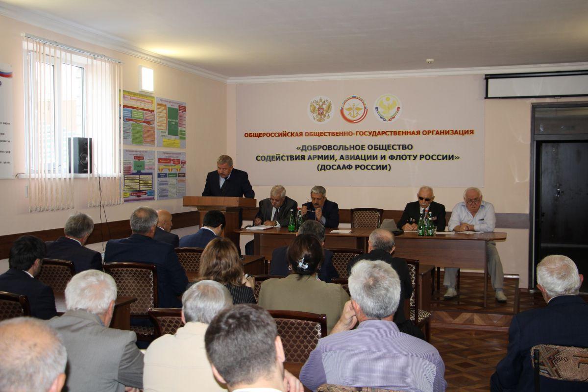 Досаафовцы Дагестана обсудили задачи на новый учебный год