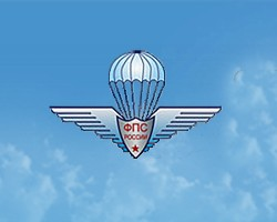 ФПС России