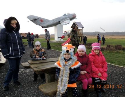 аэродром Гвардейский
